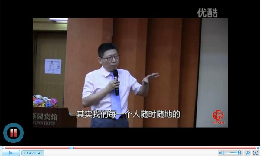 北京大学EMBA总裁班——王跃文导师